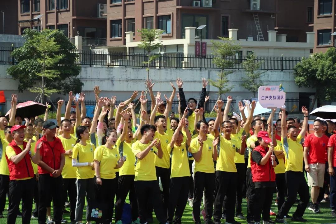 趣味运动会 | 青春拥抱梦想,拼搏成就辉煌!